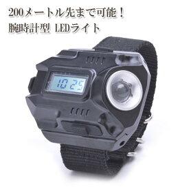 3c767be68e 腕時計型 LEDライト | ハンディライト リストバンド 時計