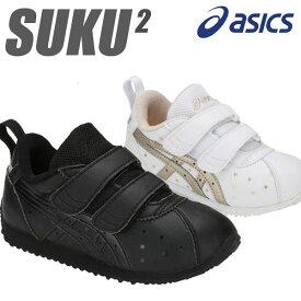 ◆◆ (アシックス) 【asics】アシックス コルセア MINI SL ジュニア キッズ スニーカー 1144A003 スクスク 子供靴(1144a003-ask1)