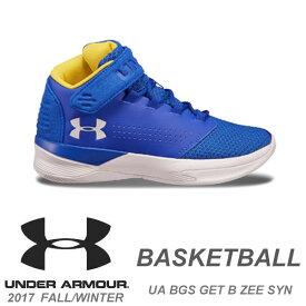 送料無料 メール便発送 即納可★ 【UNDER ARMOUR】アンダーアーマー UA BGS Get B Zee SYN ジュニア バスケットボールシューズ バッシュ(3000386-400-16skn)