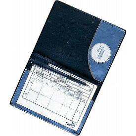 ◆◆送料無料 定形外発送 <プーマ> PUMA レフエリー カードケース(01:ブラック) プーマ (880699-01-mkn-pum)