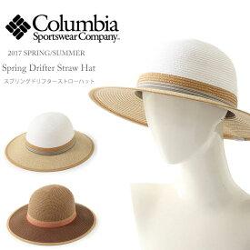 即納可★ 【Columbia】コロンビア レディース帽子 スプリングドリフターストローハット CL9522 ウィメンズ(cl9522-16skn)