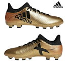 即納可☆ 【adidas】アディダス 特価 エックス 17.3 HG メンズ サッカー スパイク フットボール(cq1977-16skn)