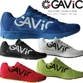 ◆◆送料無料 定形外発送 <ガビック> 【GAVIC】 2019年春夏 【新色追加】 メンズ トレーニング ジョギング ランニング シューズ GS2007