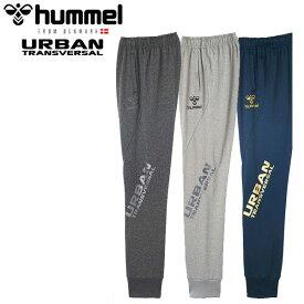 即納可☆ 【hummel】ヒュンメル UT−スウェットパンツ スリムジョガーパンツ メンズ フットボール トレーニングウェア(hap8158slp-16skn)