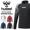 送料無料 メール便発送 即納可★ 【hummel】ヒュンメル 【特価】 バスケットボール プラクティスロングTシャツ 長袖 …