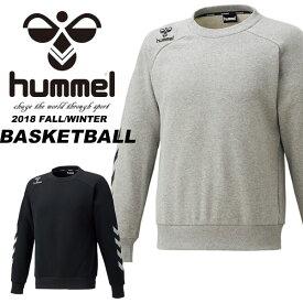 即納可★ 【hummel】ヒュンメル 【特価】 バスケットボール クルーネックスウェット トレーナー(hapb8004-16skn)