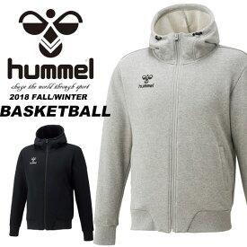 即納可★ 【hummel】ヒュンメル 【特価】 バスケットボール フーデッドスウェットジャケット パーカー(hapb8006-16skn)