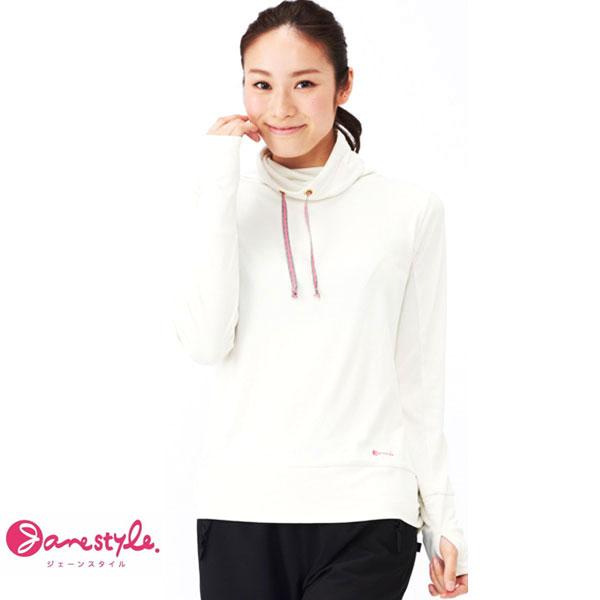 即納可☆ 【Janestyle】ジェーンスタイル レディース ハイネックシャツ フィットネス 軽量 UVカット(js551-16skn)