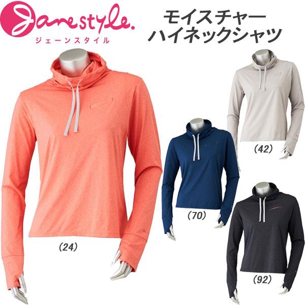 即納可☆ 【Janestyle】ジェーンスタイル モイスチャーハイネックシャツ 長袖シャツ レディース(js651-16skn)