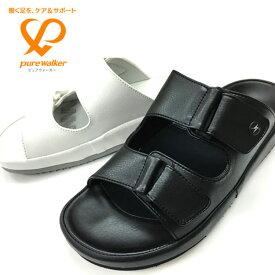 ◆◆■ <ダイマツ> 【ピュアウォーカー】pure walker プロフェッショナル フォー メン メンズ ナースシューズ 事務靴 オフィスサンダル(pw2801-pur1)