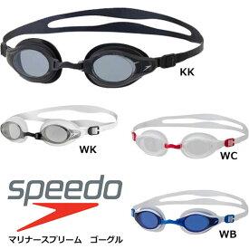 即納可★ 【SPEEDO】スピード マリナースプリーム スイム 水泳 ゴーグル SD98G18(sd98g18-16skn)
