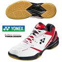 即納可★ 【YONEX】ヨネックス パワークッション 650 3E設計 バドミントンシューズ ユニセックス SHB650 053 レッド/…