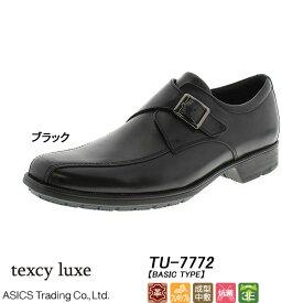 ◆◆ <アシックス商事> ASICS TRADING 【texcy luxe(テクシーリュクス)】TU-7772 メンズ ビジネスシューズ ローファー&スリッポン(tu-7772-ast1)