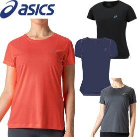 ◆◆ 送料無料 メール便発送 <アシックス> 【ASICS】 2019SS レディース WS ランニングショートスリーブトップ 半袖Tシャツ トレーニングウェア 2012A062