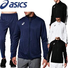 ◆◆● <アシックス> 【ASICS】 2019SS ユニセックス TRジャケット&パンツ(スリム) ジャージ上下セット トレーニングウェア 2031A778-2031A779