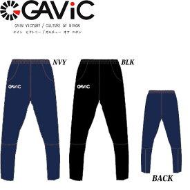 ◆◆ <ガビック> 【GAVIC】 2019年春夏 【6月発売予定】 トレーニングパンツ ジュニア トレーニングウェア ウィンドブレーカー サッカー フットサル GA1739