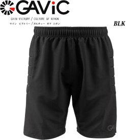 ◆◆送料無料 メール便発送 <ガビック> 【GAVIC】 2019年春夏 パット付 ハイブリットクロスハーフパンツ GK メンズ トレーニングウェア ゴールキーパー サッカー フットサル GA4250