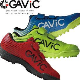◆◆ <ガビック> 【GAVIC】 2019年春夏 10CY TF KIDS (テンシーワイ) 屋外用 キッズ 子供靴 フットサル シューズ GS0607