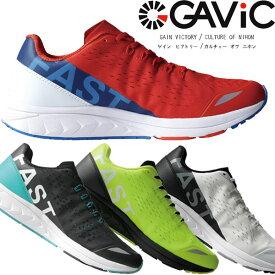 ◆◆ <ガビック> 【GAVIC】 2019年春夏 メンズ トレーニング ジョギング ランニング シューズ GS2019