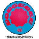 ◆◆送料無料 定形外発送 <ハタ(秦運動具)> HATAS ドッヂビー200 HDB200 (7525)