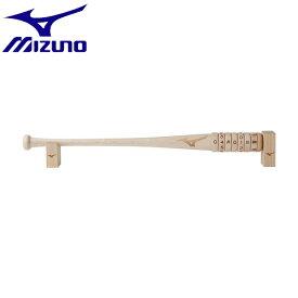 ◆◆ <ミズノ> MIZUNO 木製バットカレンダー(大) 1GJYV14100