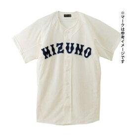 ◆◆ <ミズノ> MIZUNO 【ミズノプロ】メッシュシャツ(オープン型)(野球) 52MW173 (48:アイボリー)