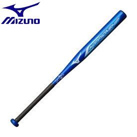 ◆◆ <ミズノ> MIZUNO ソフトボール用チャンピオンシップ(FRP製/78cm/平均480g)(2号ボール用) 1CJFS61478 (27:ブルー)