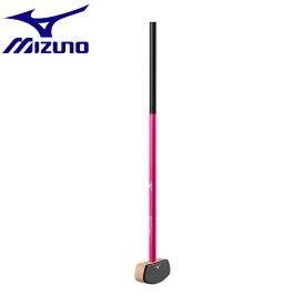 ◆◆ <ミズノ> MIZUNO クラブ(グラウンド・ゴルフ)[ユニセックス] C3JLG804 (64:ピンク)