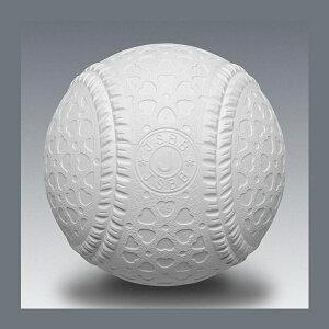 ◆◆ <ミズノ> MIZUNO ナガセケンコー/軟式ボールJ号(1ダース) 16JBR12100 野球