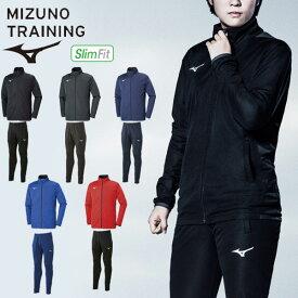 ◆◆<ミズノ> MIZUNO ライトニットジャケット パンツ ユニセックス ジャージ上下セット スリムシルエット 32MC9120 32MD9120