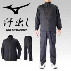 ◆◆ <ミズノ> MIZUNO ジップアップ ウィンドブレーカーシャツ(汗出し) サウナスーツ 32JE6669 32JF6669