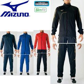 ◆◆ <ミズノ> 【MIZUNO】 ユニセックス ウォームアップシャツ&パンツ サッカー ジャージ上下セット セットアップ P2MC7080-P2MD7080