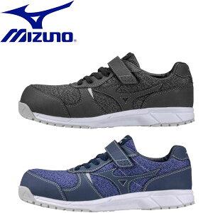 ◆◆【返品・交換不可】 <ミズノ> 【MIZUNO】 19FW レディース ALMIGHTY FS32L プロテクティブスニーカー シューズ 作業靴 ワーキング用品 F1GA1904