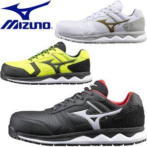 ◆◆【返品・交換不可】 <ミズノ> 【MIZUNO】 20SS メンズ ALMIGHTY HW11L プロテクティブスニーカー シューズ 作業靴 ワーキング用品 F1GA2000