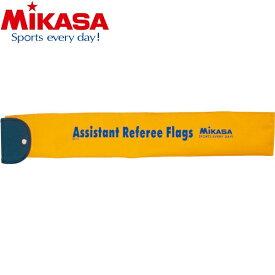 ◆◆ <ミカサ> MIKASA アシスタントレフェリーフラッグ サッカー BA18