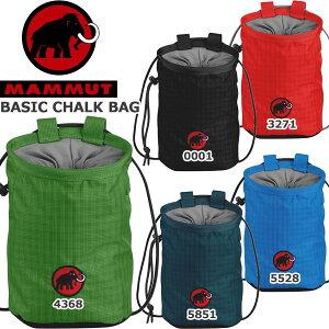 ◆◆送料無料 定形外発送 <マムート> MAMMUT BASIC CHALK BAG アウトドア 登山 登攀 クライミング チョークバッグ 2290-00372