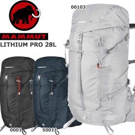 ◆◆ <マムート> MAMMUT LITHIUM PRO 28L アウトドア 登山 トレーニング バックパック リュックサック バッグ 2530-03151