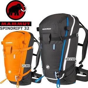 ◆◆ <マムート> MAMMUT SPINDRIFT 32 アウトドア 登山 スキー バックパック リュックサック バッグ 2550-00010