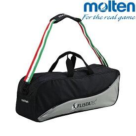 ◆◆ <モルテン> MOLTEN バレーボール3個入れ EV0043 (バレーボール)