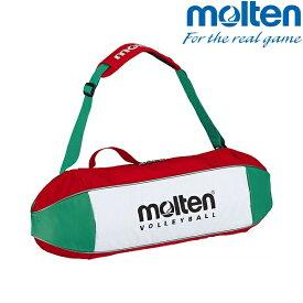 ◆◆ <モルテン> MOLTEN バレーボール3個入れ EV0053 (バレーボール)