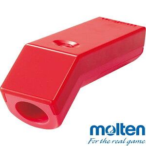 ◆◆ <モルテン> MOLTEN 電子ホイッスル RA0010R (赤) (バレーボール)