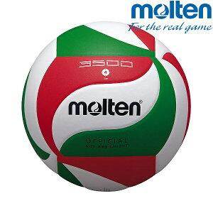 ◆◆ <モルテン> MOLTEN バレーボール3500 V4M3500 (バレーボール)