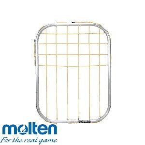 ◆◆ <モルテン> MOLTEN ブロックネット VBN8765 (バレーボール)