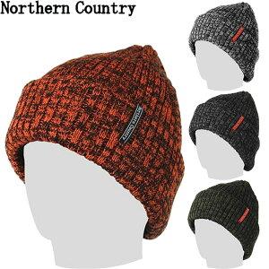 ◆◆送料無料 メール便発送 <ノーザンカントリー> 【northern country】 ユニセックス ビーニー(ダブルワッチタイプ) ニット帽 スノーボード NA9256
