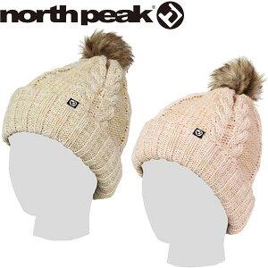 ◆◆送料無料 定形外発送 <ノースピーク> 【north peak】 ユニセックス ビーニー(裏地フリース/ファーボンボン付き) 帽子 ニット帽 スノーボード NP9424