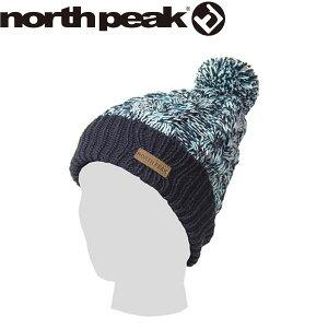 ◆◆送料無料 定形外発送 <ノースピーク> 【north peak】 ユニセックス ビーニー(裏地フリース/ファーボンボン付き) 帽子 ニット帽 スノーボード NP9429