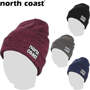 ◆◆送料無料 メール便発送 <ノースコースト> 【north coast】 ユニセックス ビーニー(ダブルワッチタイプ) ニット帽 スノーボード NW9250