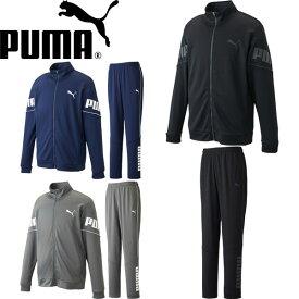 ◆◆ <プーマ> 【PUMA】 20SS メンズ トレーニングジャケット&パンツ ジャージ 上下セット セットアップ 584632-584634