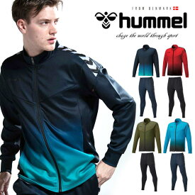 即納可☆【hummel】ヒュンメル 19SS チームウォームアップジャージセットアップ メンズジャージ上下セット HAT2082-HAT8082