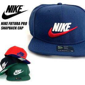 即納可☆ 【NIKE】ナイキ 19SP フューチャラプロ キャップ メンズ キャップ 帽子891284